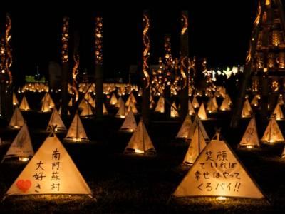 【続・熊本へのラブレター】「灯(あかり)物語」に込めた想い〜東海大学の学生達のグループ「阿蘇の灯(あかり)」が竹あかりで届けた南阿蘇村へのメッセージ